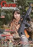 Guns&Shooting vol.9 (ホビージャパンMOOK 713)
