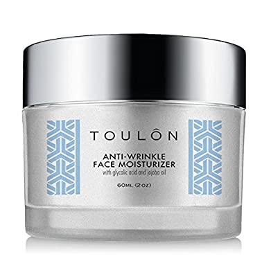 Glycolic Acid Cream 10 Face Moisturizer with Jojoba Oil: Alpha Hydroxy Acid, Exfoliating, Anti-Wrinkle Lotion; For Day and Night; Free Gift/No Risk