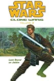 Lone Wolf 2100 Volume 2: The Language of Chaos: 3 (Star Wars: Clone Wars (Dark Horse Comics Paperback))