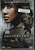 Bestseller (Korean Horror Movie with English Sub - All Region DVD)