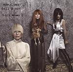 American Doll Posse (Ltd Ed)