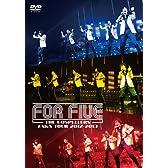 """ゴスペラーズ坂ツアー2012~2013""""FOR FIVE"""" [DVD]"""