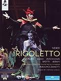 Tutto Verdi: Rigoletto (Teatro Regio di Parma) [Alemania] [DVD]