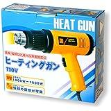 【お値打ち価格!】乾燥、加熱など様々な熱風加工に■ヒーティングガン