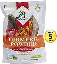 Organic Turmeric Powder - Curcumin Powder - Bulk Size 5 LBS - 9733 USDA Certified Organic - 9733 Pes
