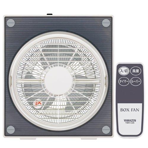 YAMAZEN 25cmボックス扇風機(リモコン)タイマー付 YBR-C25(CB) クリアブラック