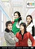My Girl - Hit Korean Drama (Korean with English Subtitles) 4 DVD Set