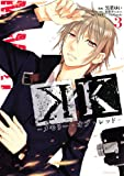 K -メモリー・オブ・レッド- <完>(3) (KCx ARIA)