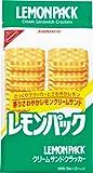 ナビスコ レモンパック 18枚×10個