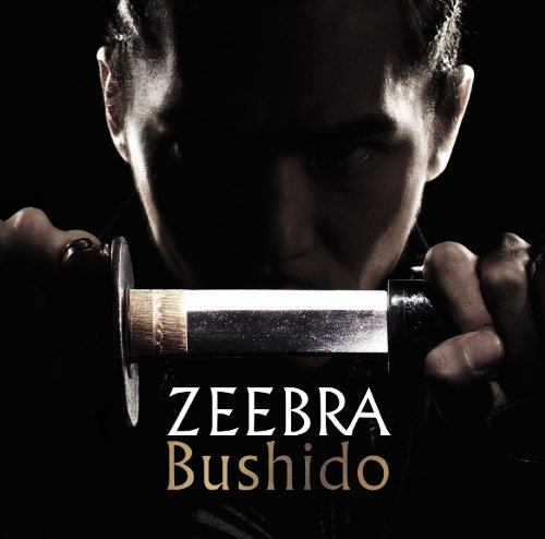 BUSHIDO(DVD付)