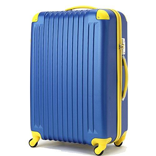 [トラベルデパート] 超軽量スーツケース TSAロック付 【安心1年修理保証】 ABSエンボスマット仕上げ 海外旅行にキャリーケース 4輪静音キャスター かわいい便利なキャリーバッグ・ファスナータイプ【選べるカラー】【機内持ち込みSサイズ・3泊-7泊にMサイズ・長期旅行にLサイズ】