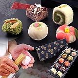 季節の上生菓子 詰め合わせ 10個入り 和菓子 上生 [凍] ギフト 誕生日 お歳暮