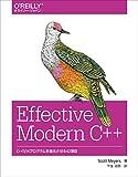 Effective Modern C++ ―C++11/14プログラムを進化させる42項目
