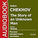 The Story of an Unknown Man [Russian Edition] Audiobook by Anton Chekhov Narrated by Denis Nekrasov