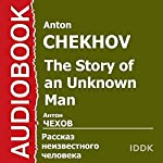 The Story of an Unknown Man [Russian Edition] | Anton Chekhov