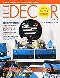 ELLE DECOR (エル・デコ) 2013年 02月号 [雑誌]