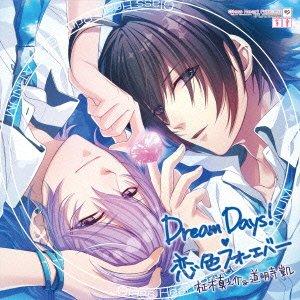 Dream Days!/恋色フォーエバー