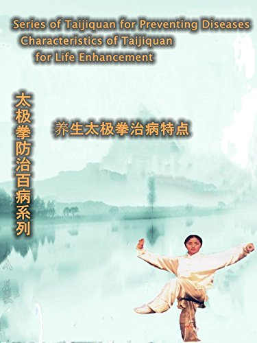 Series of Taijiquan for Preventing Diseases Characteristics of Taijiquan for Life Enhancement on Amazon Prime Video UK