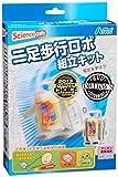 【科学工作】電気・磁気 二足歩行ロボ組立キット(化粧箱)