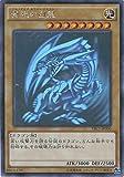 遊戯王カード TRC1-JP000 青眼の白龍(ホログラフィックレア)遊戯王アーク・ファイブ [THE RARITY COLLECTION]
