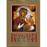 ROMANIA. PAMANT AL ICOANEI.