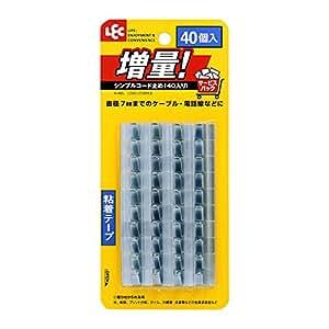 レック シンプル コード止め 40個入 粘着 テープ ( 配線止め )