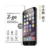 液晶保護フィルム 強化ガラス ガラスフィルム iPhone 6s plus / 6 plus 薄さ0.26mm 5.5インチ 国産ガラス採用 アイフォン6s プラス シックスエス Z-ga Japan