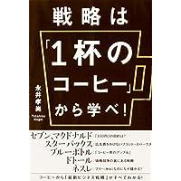 Amazon.co.jp: 目玉焼きの黄身 いつつぶす? 3 (ビームコミックス) 電子書籍: おおひなた ごう: Kindleストア