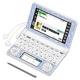 カシオ 電子辞書 エクスワード 小学生モデル XD-N2800WE ホワイト
