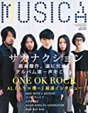 MUSICA (ムジカ) 2013年 03月号 [雑誌]