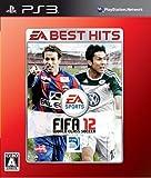 EA BEST HITS FIFA 12 ワールドクラス サッカー