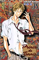 Prince du tennis Vol.35