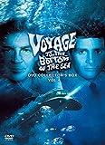 原潜シービュー号~海底科学作戦 DVD COLLECTOR'S BOX Vol.4[DVD]