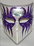 Venetian Antique Visor Shape Mask in Purple Pattern