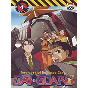 Dai-Guard - Terrestrial defense corp. Volume 04 Episodi 14-17