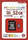microSDHC CLASS10