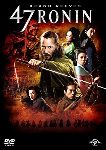 47RONIN [DVD]