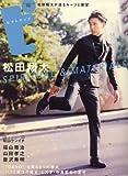 ピクトアップ 2008年 10月号 [雑誌]