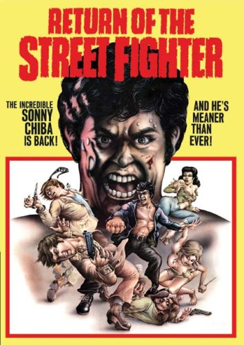 Return of Street Fighter [DVD] [1975] [Region 1] [US Import] [NTSC]