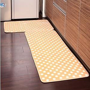 Amazon Ustide 2 Piece Yellow Polka Dot Kitchen Rug
