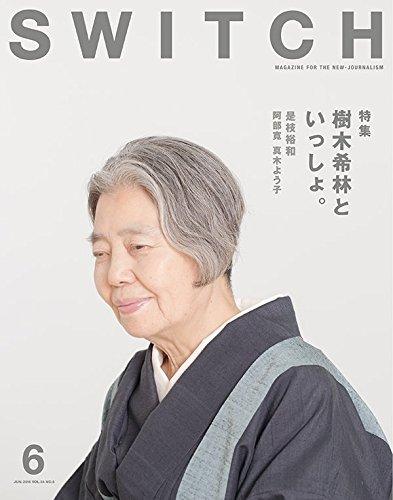 女優・樹木希林、75歳で死去