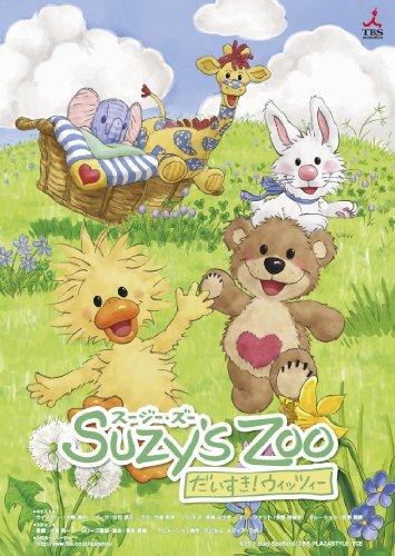 Suzy's Zoo Vol.1