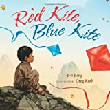 img - for Red Kite, Blue Kite book / textbook / text book