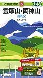 山と高原地図 雲取山・両神山 (登山地図・マップ|昭文社/マップル)