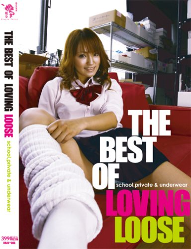 [] THE BEST OF LOVING LOOSE