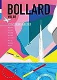 BOLLARD Vol.2