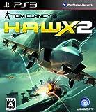H.A.W.X.2 特典 リファレンスガイド付き
