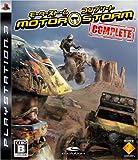 MotorStorm Complete ~モーターストーム・コンプリート~