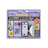 日本ロックサービス DS-IN-1U インサイドロック シルバー