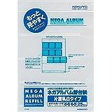 コクヨ ネガアルバム ポケット台紙 片面乳白 25枚 ア-205用 ア-215